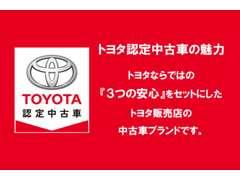 神戸トヨペット(株) | 各種サービス