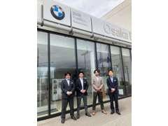 Osaka BMW | 保証
