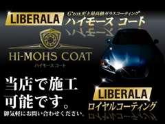 LIBERALA | 各種サービス