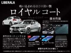 LIBERALA | アフターサービス