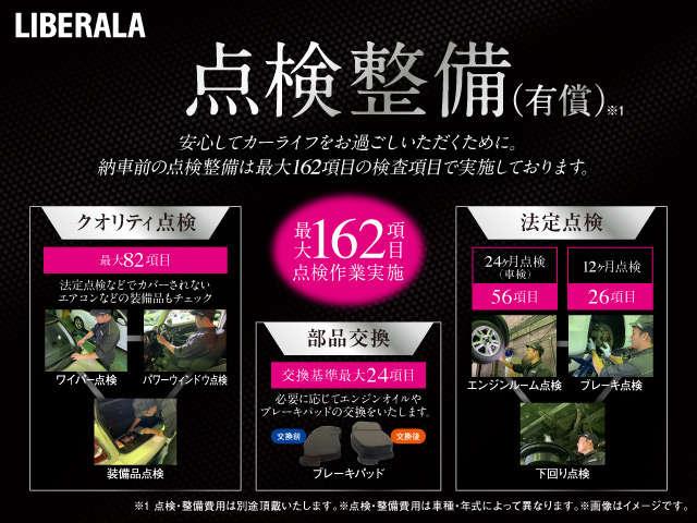 日本最大級の輸入車在庫台数を取り揃えております。お近くのLIBERALA店舗で、お気に入りの1台を見つけて下さい。