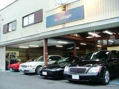 the Garage | お店の実績