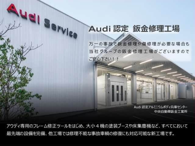 Audi Approved Automobile 神戸  スタッフ紹介 画像4