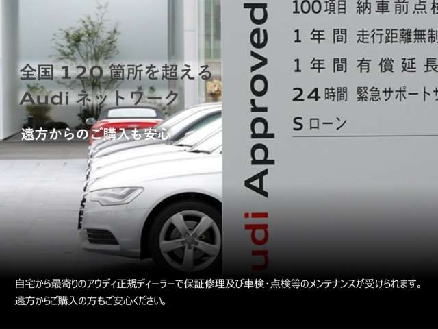 Audi Approved Automobile 神戸  スタッフ紹介 画像6