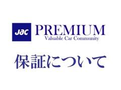 ジャックプレミアム神戸 | 各種サービス