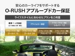 O-RUSHベイサイド大阪 | 保証