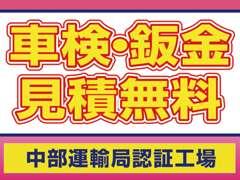 有限会社 カーセンターニシヤマ | 整備