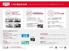 福岡トヨペット | 整備