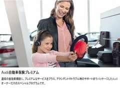 富士自動車 | 各種サービス