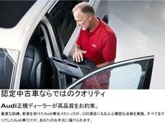 富士自動車 | 整備