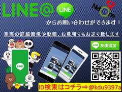 NetOne | スタッフ紹介