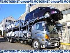 モーターネット | 整備