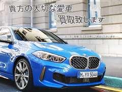 Minato-Mirai BMW | 買取