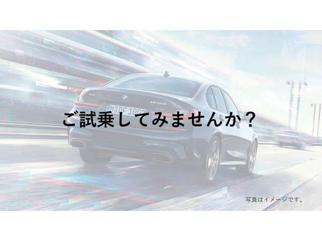 Nara BMW BMW Premium Selection 奈良 各種サービス 画像2