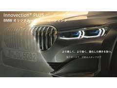 Higashi-Osaka BMW | 保証