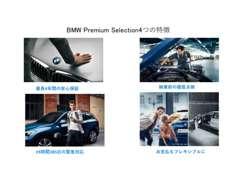 Higashi-Osaka BMW | 整備