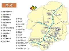 トヨタカローラ栃木 | 買取