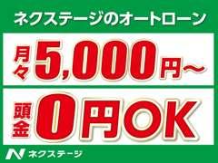 SUV LAND福岡 | お店の実績