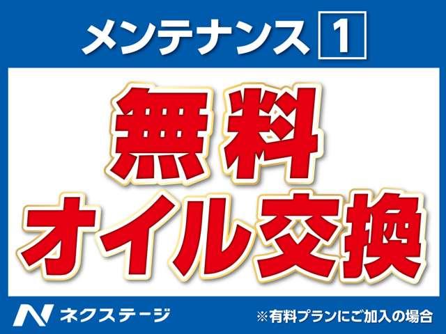 平成26年9月19日、東証マザーズから東証一部へ市場変更