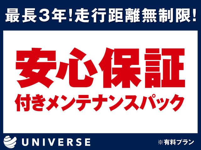 ユニバース 札幌