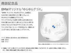 Matsumoto BMW BMW Premium Selection 松本 フェア&イベント