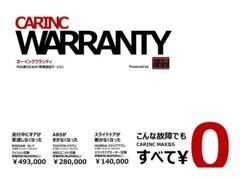 CARINC | 保証