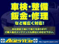 株式会社AGENTE | 保証