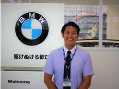 Yanase BMW | スタッフ紹介