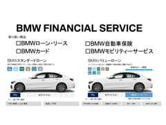 Yanase BMW | 各種サービス