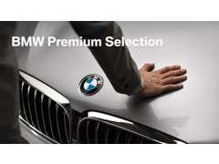 Yanase BMW | 保証