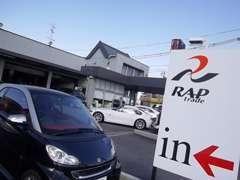 RAP trade   各種サービス