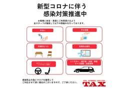 TAX宮崎村角店   各種サービス