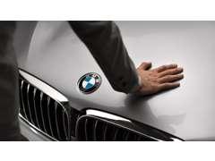 Ehime BMW | 保証