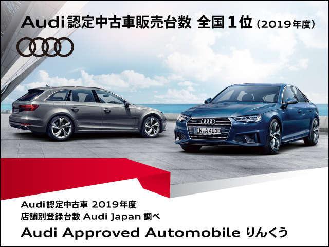 Audi認定中古車販売台数全国1位(2017年度)
