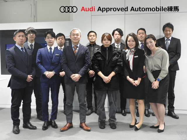 Audi Approved Automobile練馬  スタッフ紹介