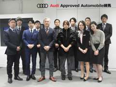 Audi Approved Automobile練馬 | スタッフ紹介