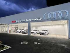 Audi Approved Automobile練馬 | お店の実績