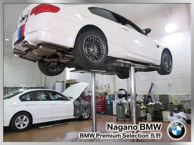 Nagano BMW BMW Premium Selection 長野 整備