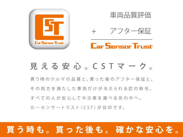 Car shop ease  保証