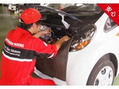 東日本三菱自動車販売   整備