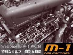 m-1 CAR FACTORY   アフターサービス