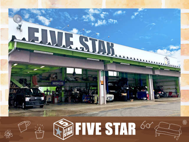 FIVE STAR  保証