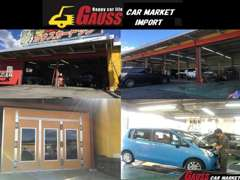 GAUSS CAR MARKET | 各種サービス