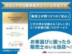 (株)かあしょっぷH&K   スタッフ紹介