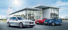 Fukui BMW   アフターサービス