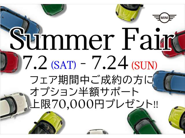 Hanshin BMW MINI NEXT 大阪北 クーポン