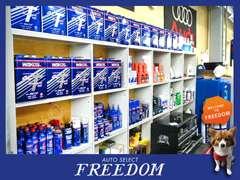 Auto Select FREEDOM | 整備