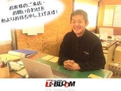 T-BLOOM ティー・ブルーム | スタッフ紹介