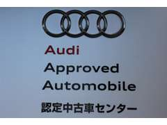 Audi Approved 高前 | 保証