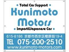 KUNIMOTO MOTORS(クニモトモータース) | 各種サービス